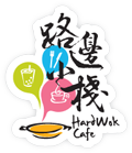 Hardwok Cafe